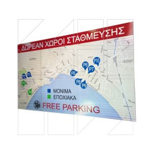 Map type signs