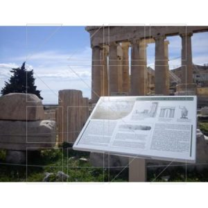 Archaeological Site Signs