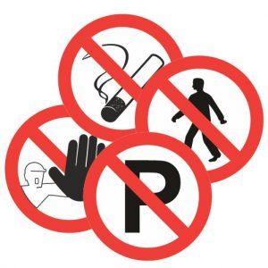 Πινακίδες Απαγόρευσης